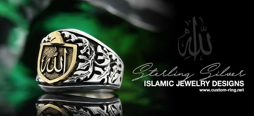 Custom Made Sterling Silver Islamic Jewelry Designs