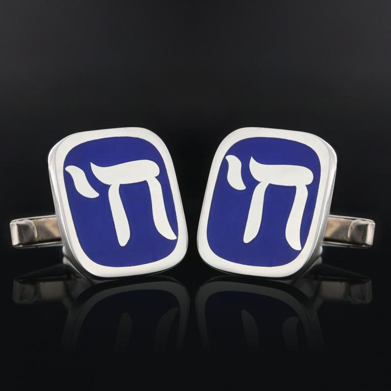 Jewish Chai Cufflink