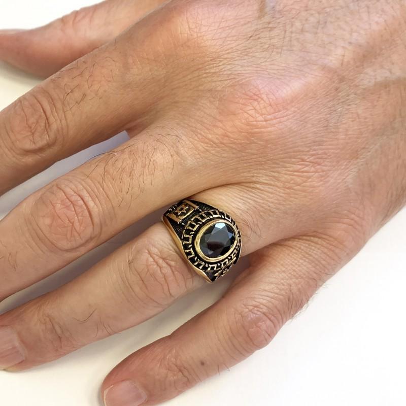 Jewish Chai with Stone Ring