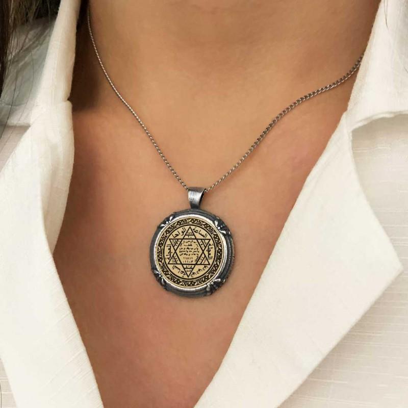 Seal Of Solomon Silver Pendant