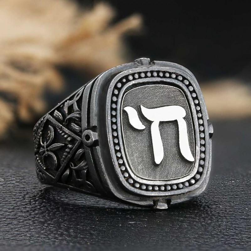 Silver Jewish Chai Symbol Ring